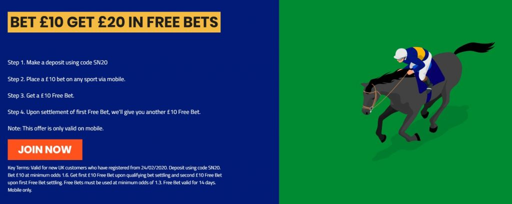 SportNation Free Bet Welcome Offer