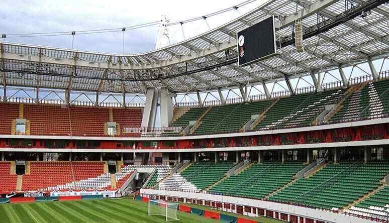 Lokomotiv Plovdiv v Tottenham Predictions