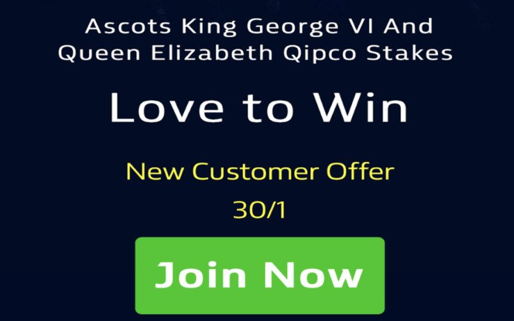 William Hill King George Offer